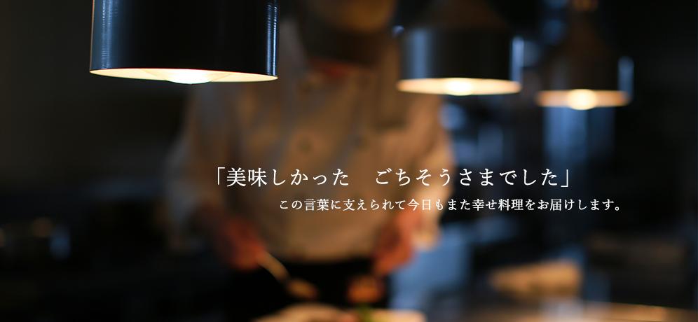cuisine_page_006